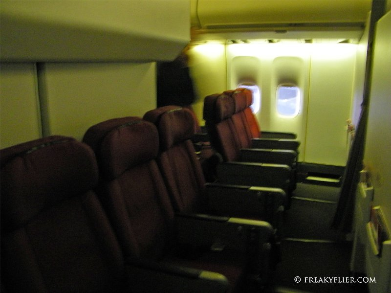 Discreet first row of Economy Class