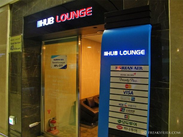 HUB LOUNGE located on the 4th floor of the Transfer Services Complex
