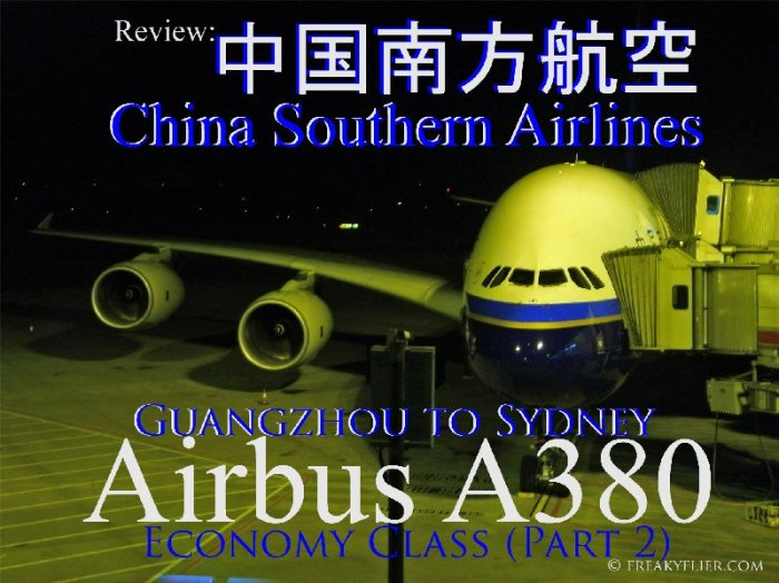Review: 中国南方航空 – China Southern Airlines, Guangzhou to Sydney, Airbus A380, Economy Class (Part 2)