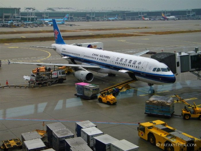 China Southern Airlines preparing for departure from Seoul's Incheon Airport