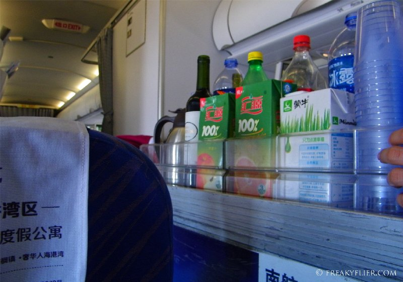The pre-dinner drinks  on board China Southern Airlines