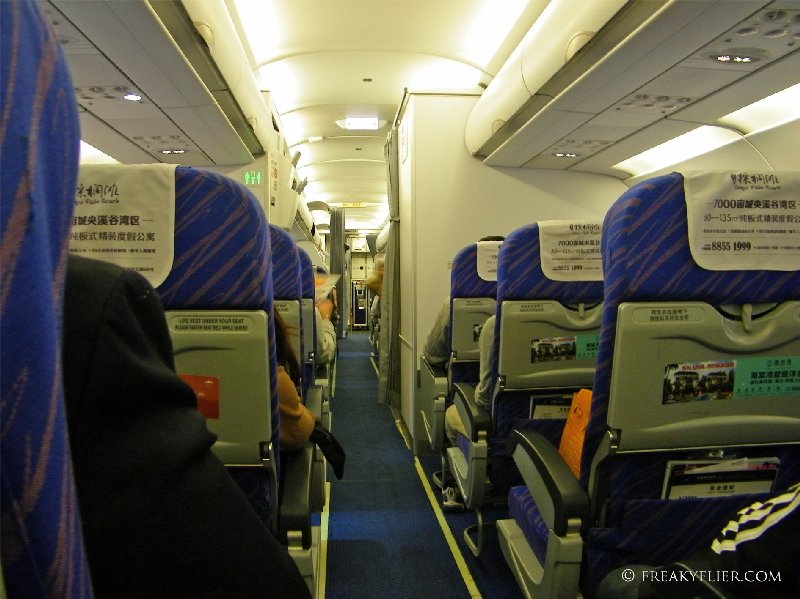 The view from the rear of Economy Class on board the Airbus a321