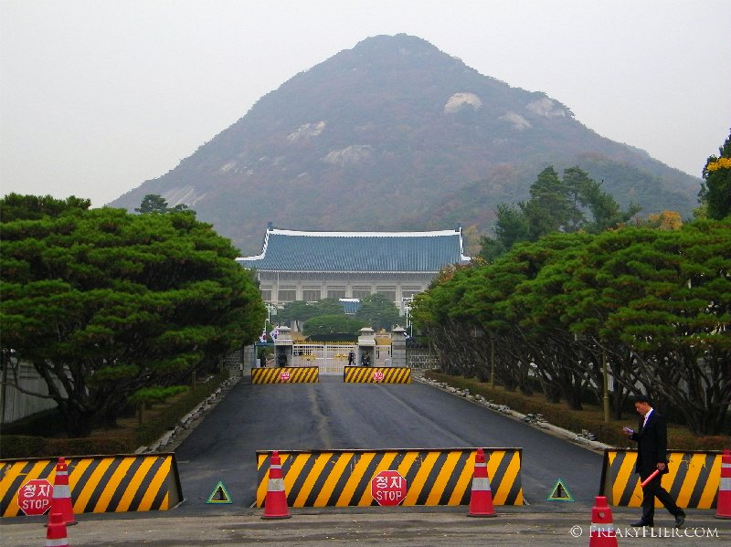 Cheongwadae - The Blue House, official residence of the President