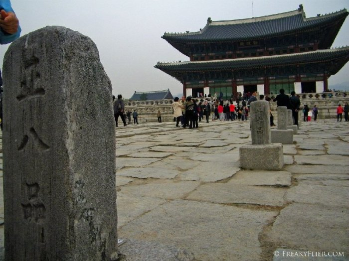 Looking towards the throne hall  - Geunjeongjeon - along the rows of rank stones