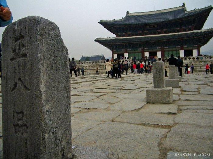 Looking towards the throne hall  - Geunjeongjeon - along the rows of rank stones