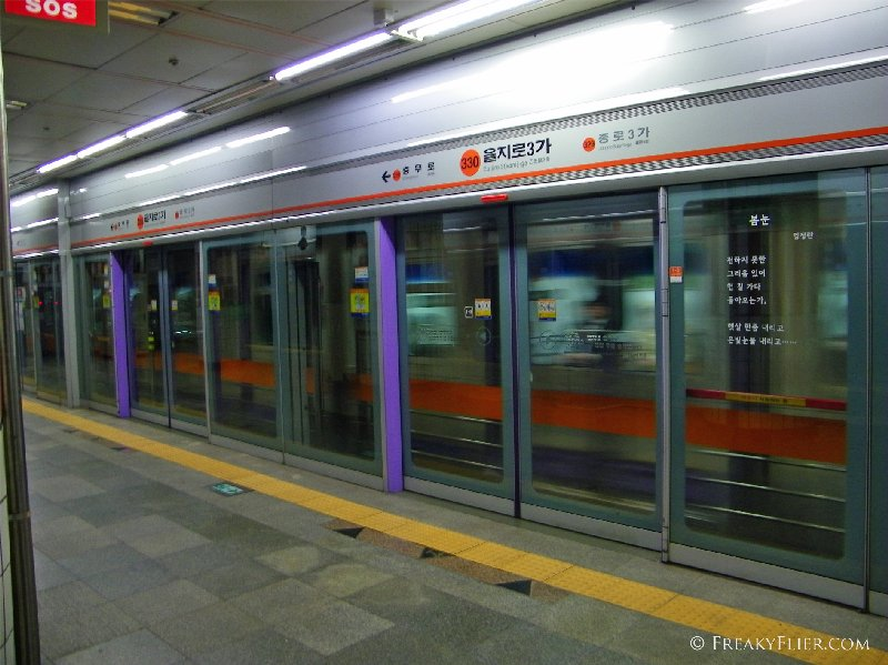 A station in the Seoul subway