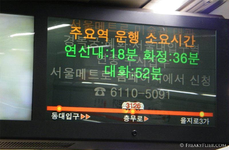 Monitors indicating the next trains arrival