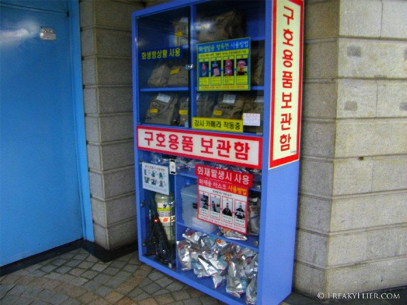 Emergency equipment in the Seoul subway
