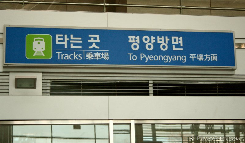 Dorasan Station ready for trains to 'Pyeongyang'