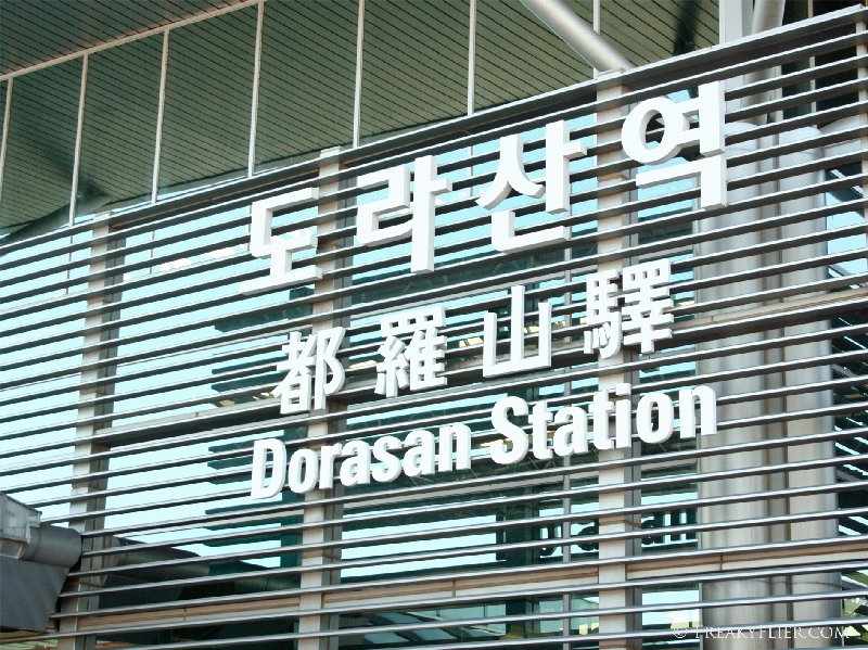 Dorasan Station open and ready for trains to the North