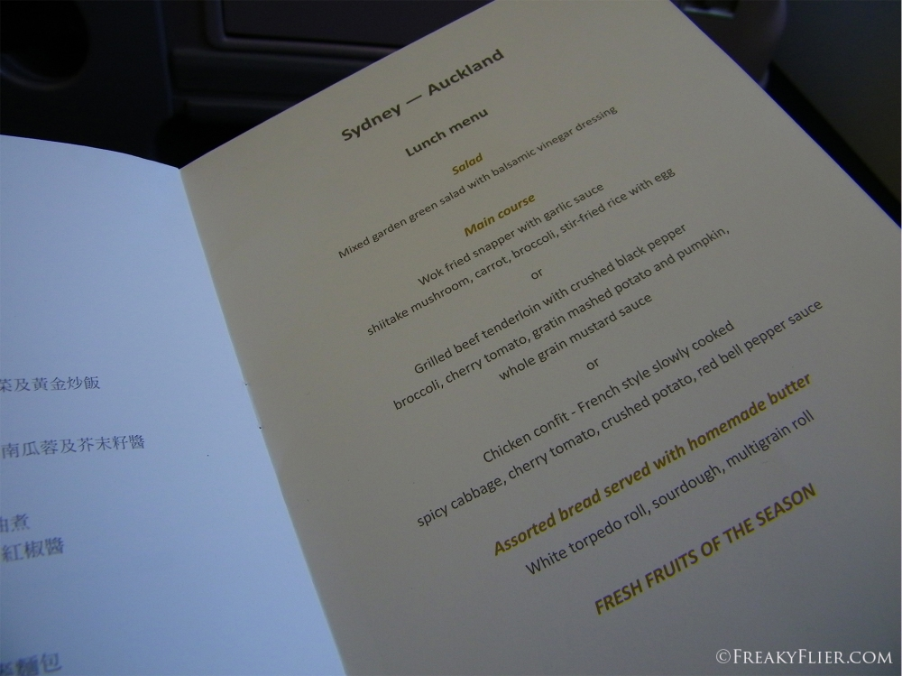Lunch Menu in Business Class on board China Airlines