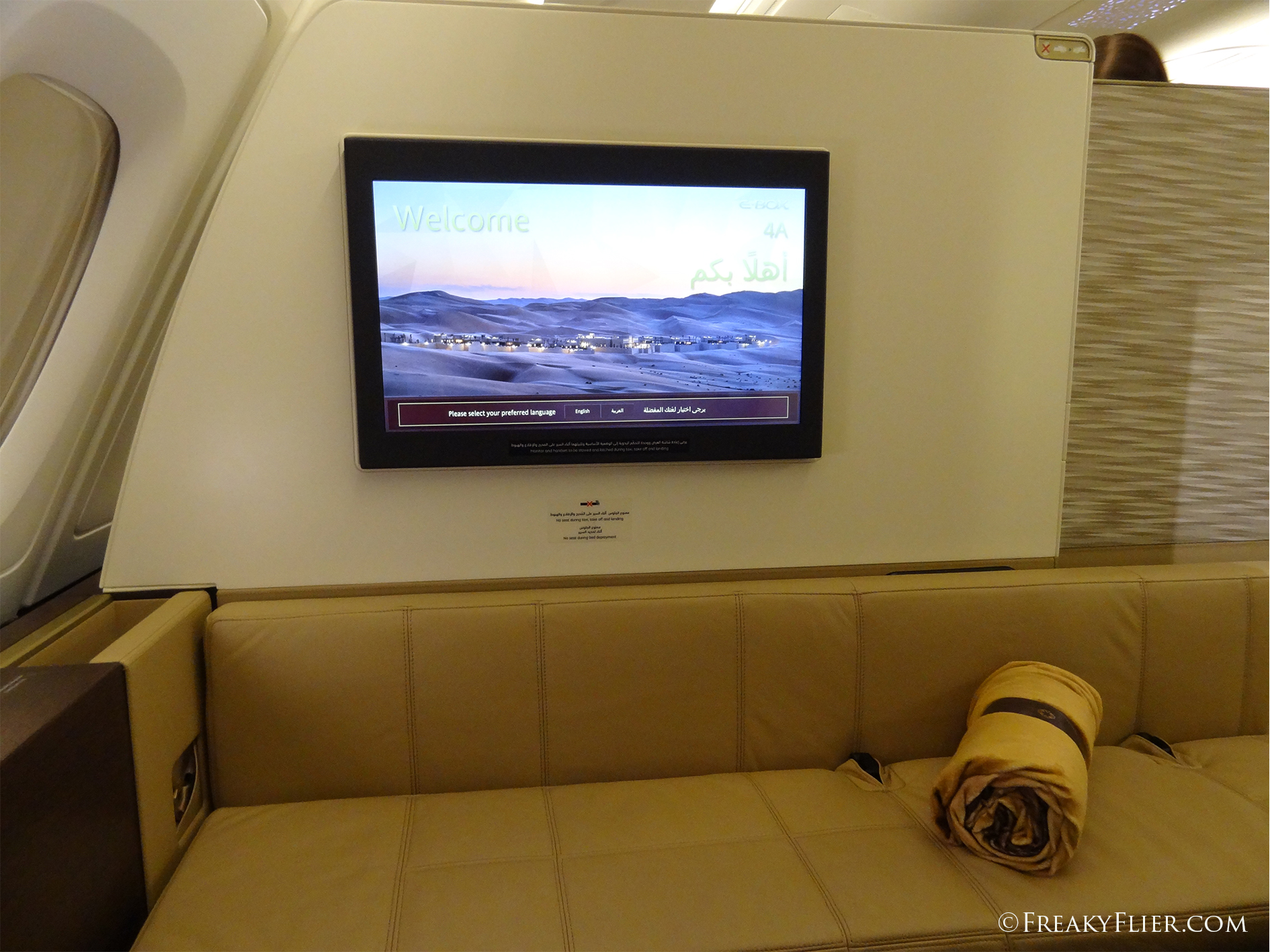 First Apartment on the Etihad A380