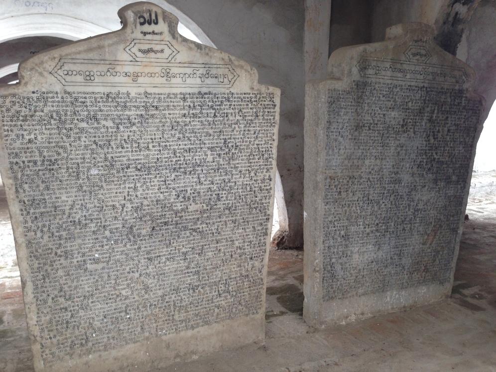 The Stone Tablets at Kuthodaw Pagoda